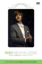 스페셜 팬미팅 [DVD+메이킹북]