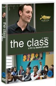 더 클래스 [THE CLASS] [12년 2월 아인스 M&M 재출시]