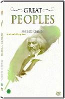 히스토리채널: 위대한 인물들 - 프레더릭 더글러스 [GREAT PEOPLES]