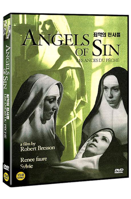 죄악의 천사들 [ANGELS OF SIN]