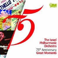 75TH ANNIVERSARY GREAT MOMENTS/ THE ISRAEL PHILHARMONIC ORCHESTRA