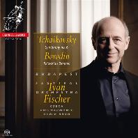 SYMPHONY NO.6 & POLOVTSIAN DANCES/ IVAN FISCHER [SACD HYBRID] [차이코프스키: 교향곡 6번 <비창> & 보로딘: 폴로베츠인의 춤]