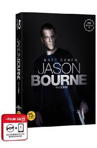 제이슨 본 BD+DVD [오링슬립 한정판] [JASON BOURNE] [17년 12월 유니버설 가격인하 프로모션]