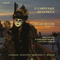IL CARNEVALE DI VENEZIA/ EDUARD BRUNNER, HANS STADLMAIR [베니스 사육제: 클라리넷 작품집 - 에두아르드 브루너]