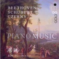 PIANO MUSIC/ JIN JU [SACD HYBRID]