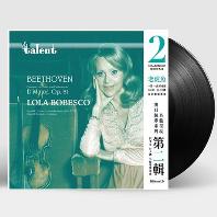 CONCERTO FOR VIOLIN AND ORCHESTRA/ LOLA BOBESCO [롤라 보베스코: 베토벤 바이올린 협주곡] [180G LP]