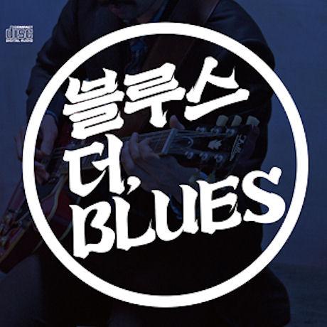블루스 더, BLUES