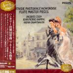 FLUTE MASTER PIECES/ JACQUES ZOON/ JEAN-PIERRE RAMPAL