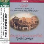 6 CONCERTI GROSSI OP.3/ NEVILLE MARRINER [일본반]