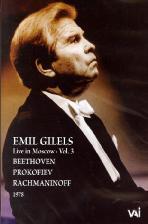 EMIL GILELS IN MOSCOW VOL.3 1978 [에밀 길렐스 인 모스크바 VOL.3]