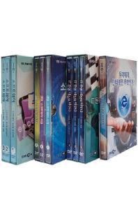 EBS 인터넷, IT, 소프트웨어 4종 시리즈
