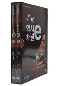 EBS 역사채널 E VOL.7 [지식채널 시리즈]
