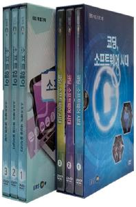 EBS 소프트웨어 스페셜 2종 시리즈