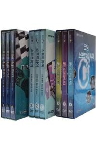 EBS 소프트웨어 & IT 3종 시리즈