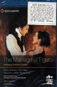 THE MARRIAGE OF FIGARO/ PATRICK SUMMERS [모차르트: 피가로의 결혼] [블루레이 전용플레이어 사용]