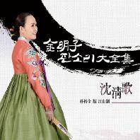 심청가 판소리 대전집