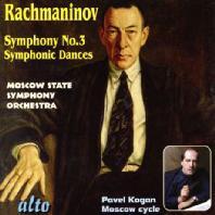 SYMPHONY NO.3 ETC/ PAVEL KOGAN