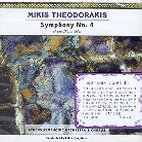 SYMPHONY NO.4 OF THE CHORAL ODES/ LUKSA KARYTINOS