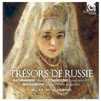 TRESORS DE RUSSIE/ BRIGITTE ENGERER, PAUL HILLIER