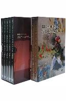 EBS 21세기의 힘, 문화원형을 만나다/영상으로 체험하는 박물관 2종 시리즈