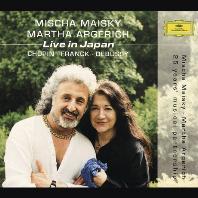 LIVE IN JAPAN/ MISCHA MAISKY, MARTHA ARGERICH [쇼팽, 프랑크, 드뷔시: 일본 라이브 - 마이스키 & 아르헤리치]