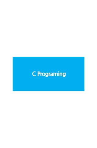 초등 중등 코딩교육: 왕초보를 위한 C언어 기초 [1BD+3DVD]