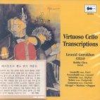 VIRTUOSO CELLO TRANSCRIPTIONS