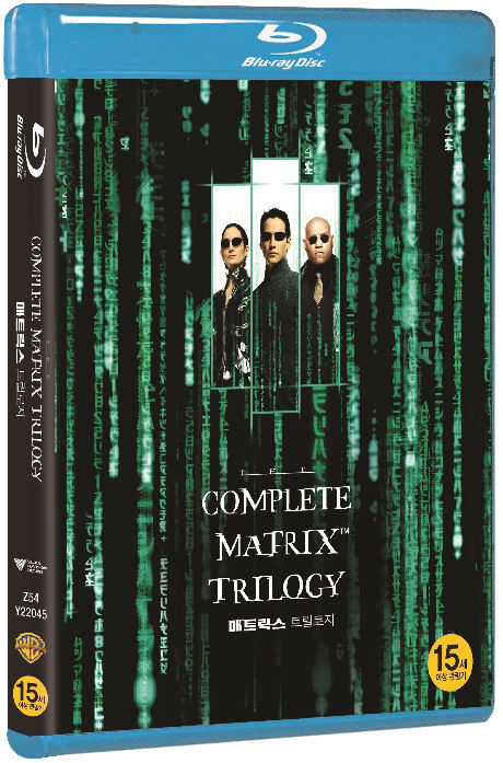 매트릭스 트릴로지 [THE COMPLETE MATRIX TRILOGY]