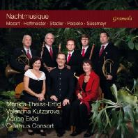 NACHTMUSIQUE: A NIGHT MUSIC IN THE JACQUIN RESIDENCE/ CALAMUS CONSORT [칼라무스 콘소트 외: 자캥 저택에서 열린 음악의 밤]