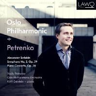 SYMPHONY NO.2 & PIANO CONCERTO OP.20 / KIRILL GERSTEIN, VASILY PETRENKO [스크리아빈: 교향곡 2번, 피아노 협주곡 - 페트렌코 & 게르슈타인]