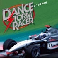 DANCE STORM RACER [댄스 스톰 레이서]