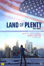 랜드 오브 플렌티 [LAND OF PLENTY] [12년 8월 와이드미디어 일본&인디 썸머베스트 할인행사]