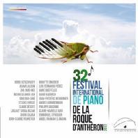 FESTIVAL INTERNATIONAL DE PIANO DE LA ROQUE D`ANTHERON 2012 [라 로크 당테롱 국제 피아노 페스티벌 2012]