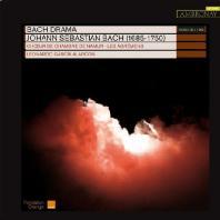 BACH DRAMA/ LEONARDO GARCIA ALARCON [2CD+BONUS DVD] [바흐: 세속 칸타타]