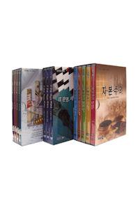 EBS 경제교육 스페셜 3종 시리즈 [다큐 프라임]