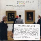TABLEAUX D`UNE EXPOSITION/ MARK GORENSTEIN