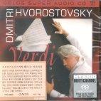 VERDI ARIAS/ DMITRI HVOROSTOVSKY (SACD)