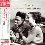 ALWAYS [LP MINIATURE]