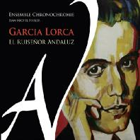 GARCIA LORCA: EL RUISENOR ANDALUZ/ JEAN-MICHEL HASLER [20세기 스페인 시인 페데리코 가르시아 로르카와 관련된 작품집]