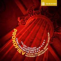 SYMPHONIES NOS.4, 6 & 7, PIANO CONCERTOS NOS.4 & 5/ VALERY GERGIEV [SACD HYBRID] [프로코피에프: 교향곡 4,6,7번 & 피아노 협주곡]