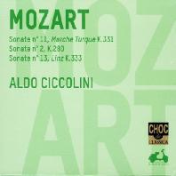 SONATES POUR PIANO/ ALDO CICCOLINI [모차르트: 피아노 소나타 2, 11, 13번 - 알도 치콜리]