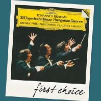 21 HUNGARIAN DANCES/ CLAUDIO ABBADO [FIRST CHOICE] [브람스: 헝가리 춤곡]
