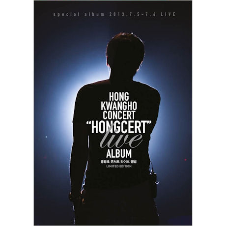 HONGCERT: 라이브앨범 [CD+DVD] [10,000장 넘버링 한정반]