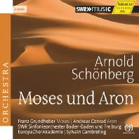 MOSES UND ARON/ SYLVAIN CAMBRELING [SACD HYBRID] [쇤베르크: 오페라 모세와 아론]
