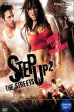 스텝업 2: 더 스트리트 [STEP UP 2: THE STREETS] [15년 12월 캔들미디어 4400원 프로모션]
