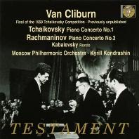 PIANO CONCERTO NO.1 ETC/ VAN CLIBURN/ KYRILL KONDRASHIN