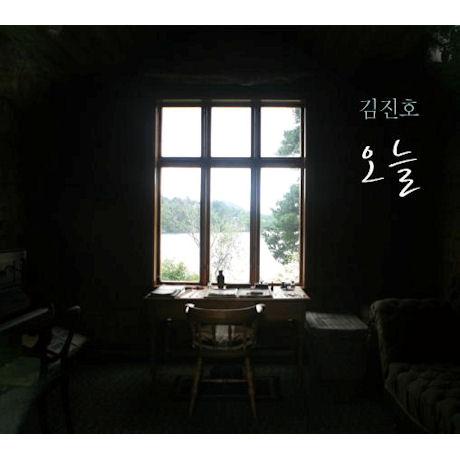 오늘 [정규 1집]