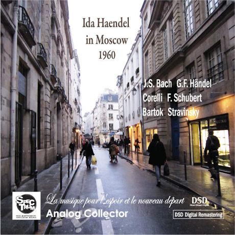 IN MOSCOW 1960/ VLADIMIR YAMPOLSKY [이다 헨델: 1960년 모스크바 음악원 세션녹음]