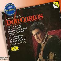 DON CARLOS/ CLAUDIO ABBADO [THE ORIGINALS] [베르디: 돈 카를로 - 아바도]