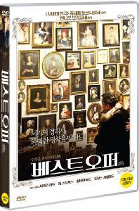 베스트 오퍼 [THE BEST OFFER] [17년 5월 비디오여행 가격인하 프로모션]